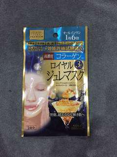 Kose Clear Turn Premium Royal Jelly Mask