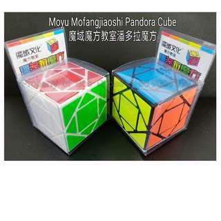 - Moyu Mofangjiaoshi Pandora 3x3 Cube for sale in Singapore