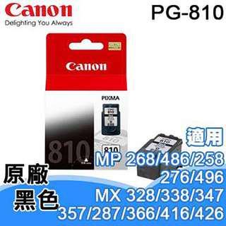 CANON  PG 810 (含噴頭)黑色,彩色墨水匣 原裝正貨贈送一個