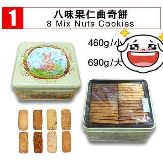 限时代购 Limited Time Offer 香港珍妮曲奇饼 Hong Kong Jenny Cookies