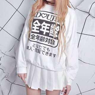 Japanese Text White Oversized Pullover Sweater