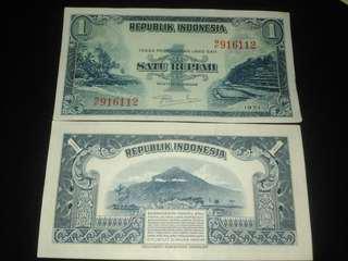 Uang pemandangan 1rupiah tahun 1951