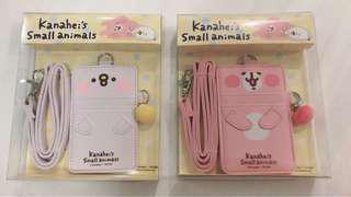 🚚 卡娜赫拉 kanahei 證件套 悠遊卡套 包包吊飾。全新現貨。香港7-11購入