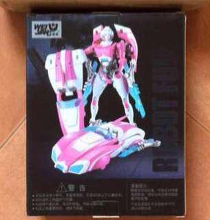 Transformers Weijiang - Arcee (MISB)