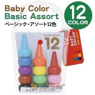 🚚 預購 《日本製 日本Aozora Babycolor 兒童無毒蠟筆12色》