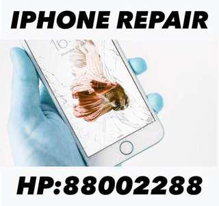Cracked iPhone screen? Pm us now!