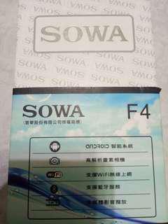 SOWA F4
