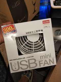 USB powered mini electric fan
