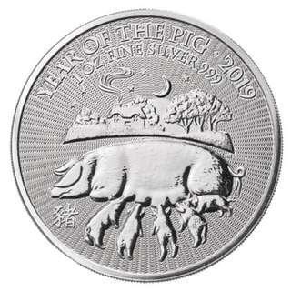 預購2019 英國農曆生肖系列 - 豬年 .999 銀幣1oz (連圓盒)