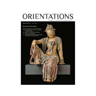 Orientations Volume 49 – Number 4 Jul/Aug 2018