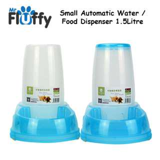 Small Automatic Water / Food Dispenser 1.5Litre