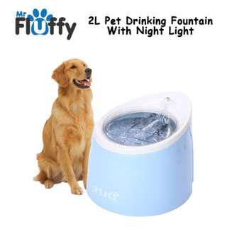 2L Pet Drinking Fountain With Night Light