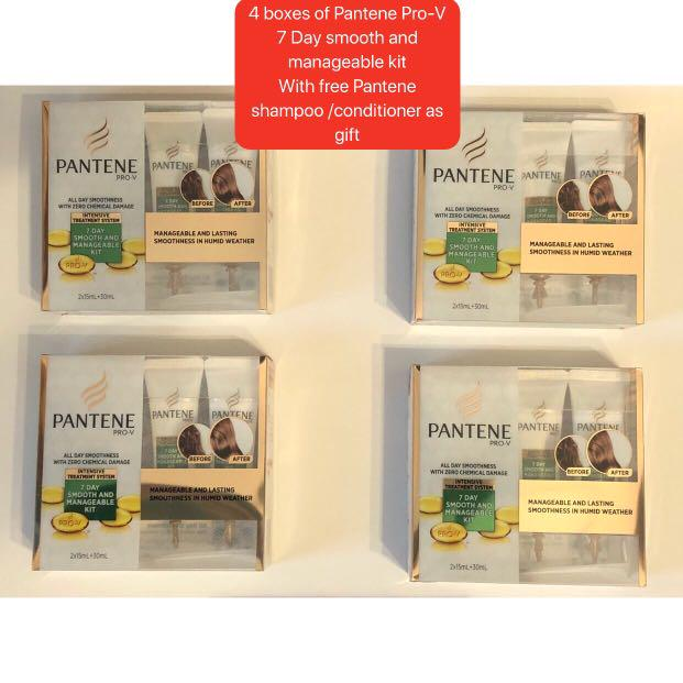 4 HAIR TREATMENT KITS: PANTENE 7 DAY SMOOTH & MANAGEABLE