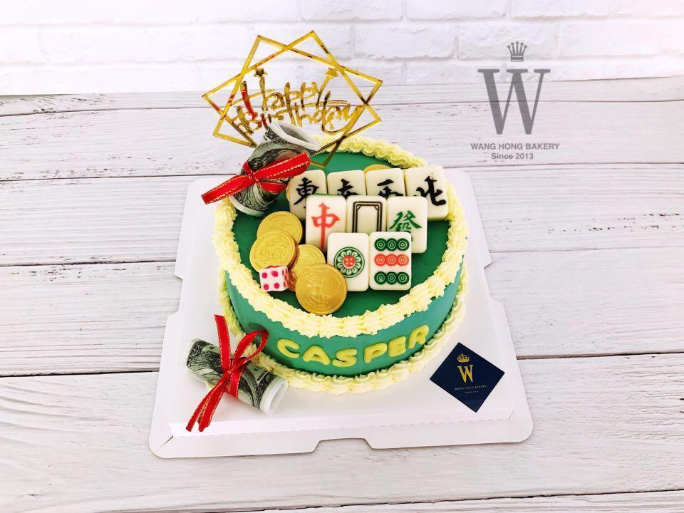 Birthday Cake Mahjong Cake Food Drinks Baked Goods On Carousell