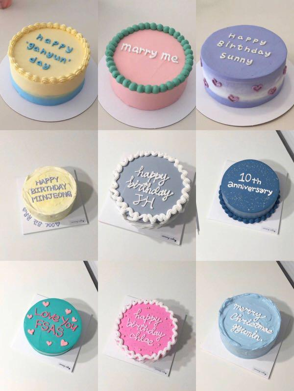 Birthday Cake Simple Love Food Drinks Baked Goods On Carousell