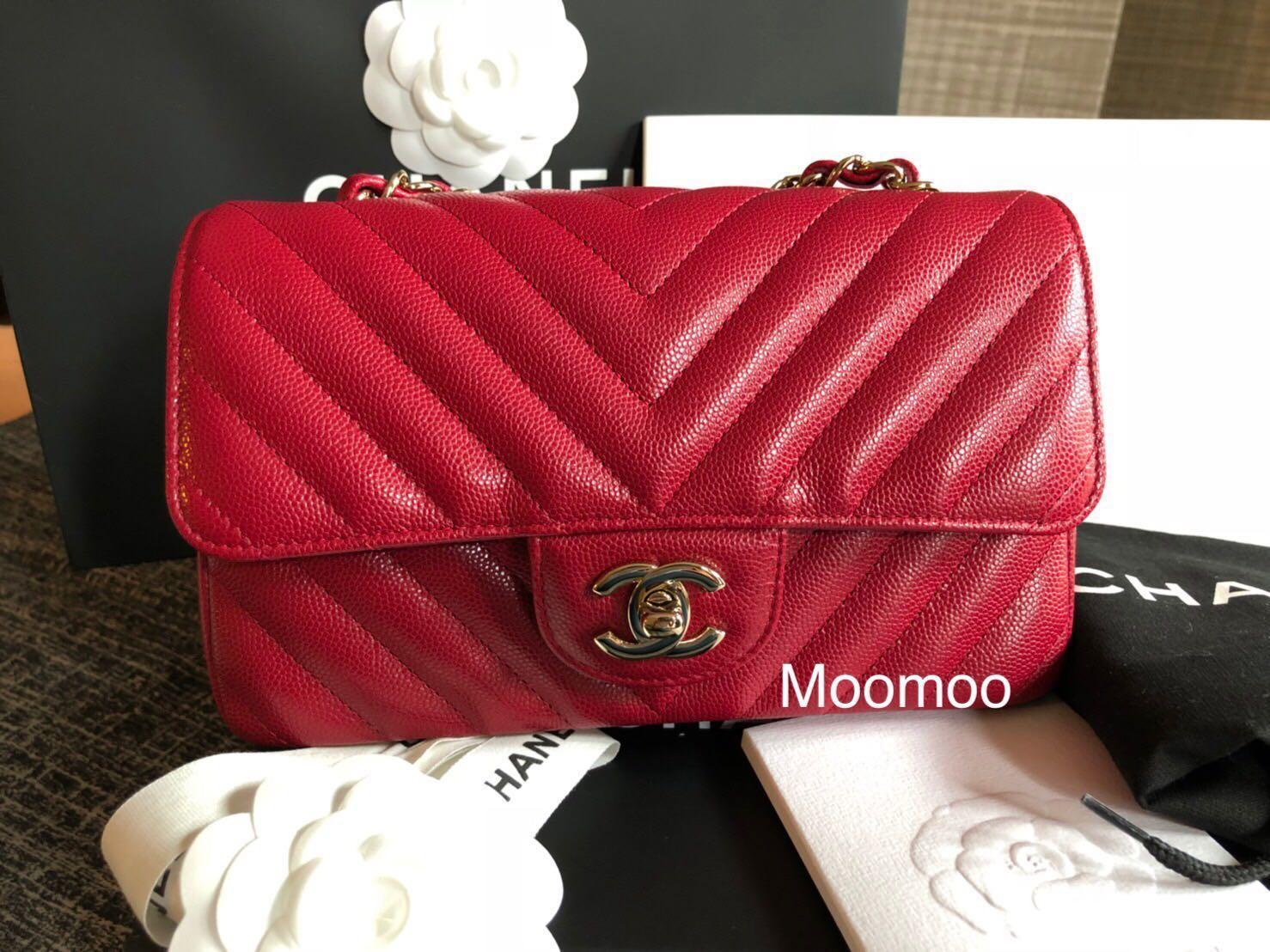 40f4de9ee6e1 BNIB Chanel Mini Chevron Bag in Gorgeous Raspberry Pink from 18B ...