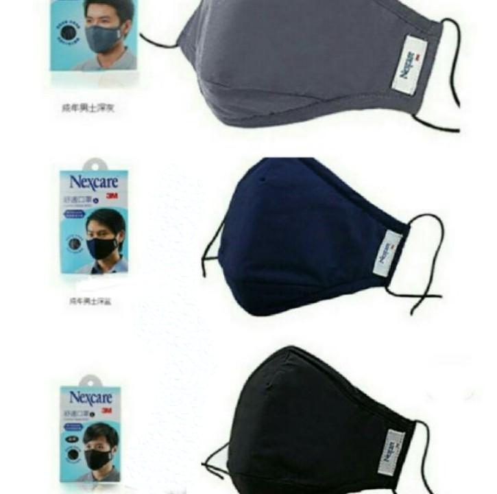 Nexcare 8550 Mask [3M]