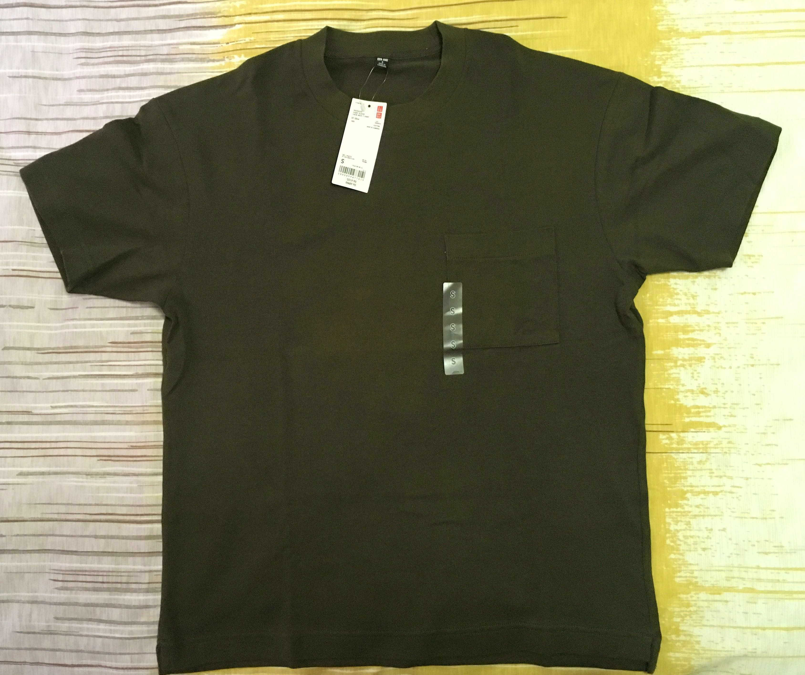 fe7d8366 Uniqlo T Shirt Price Philippines