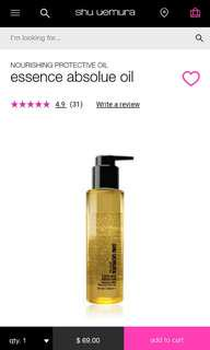 Shu Uemura - Essence Absolue Nourishing Protective Hair Oil