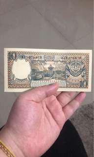 Mata uang 5 rupiah dan 10 rupiah