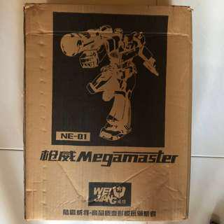 Transformers Weijiang - NE-01 Megatron (MISB)