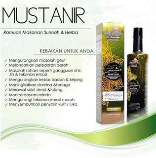 JRM Mustanir for overall health Tonic