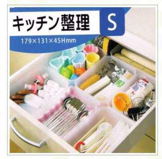 BN: NAKAYA drawer organizer A (S)