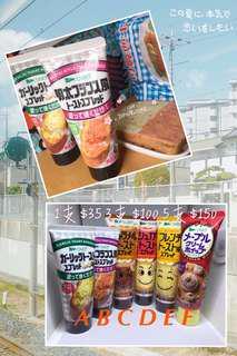 日本 免沾手 多士醬