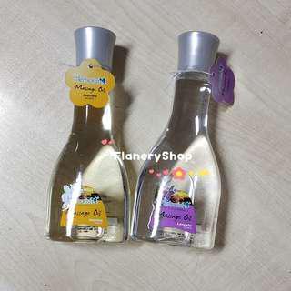 Herborist Massage Oil 150ml