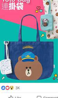 U Magazine 熊大 tote bag 環保袋 (不包雜誌)