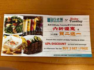 Ruby Tuesday 6折優惠券 40% discount coupon