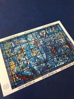 只限一張 聯合國 1967 夏加爾 和平之吻玻璃窗繪畫藝術 郵票小全張