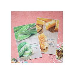 Nature Republic Mask