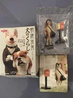 Yujin 犬 朝隈俊男