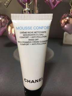 Chanel face wash rich foaming cream cleanser 包郵 free shipping