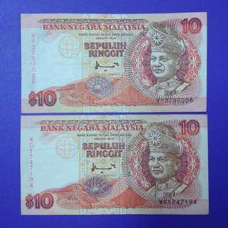 JanJun $10 7th Combo Printer FCO & GD Siri 7 RM10 Duit Lama