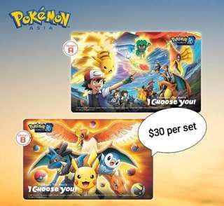 Set of Pokemon Ezlink Card