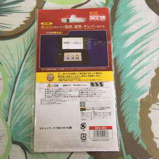 3DS screen protector