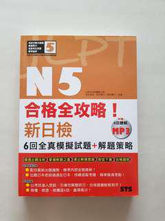 JLPT N5 Assessment Book (Jap/Chi)