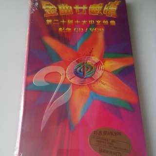 香港電台 第20屆十大中文金曲紀念CD (全新)