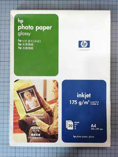 HP Photo Paper, Glossy