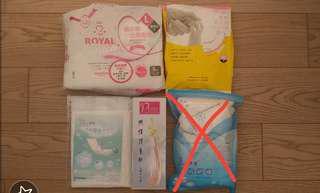 免費 free 孕婦用品 產後物資  生理沖洗器 孕婦衛生巾 hospital supply