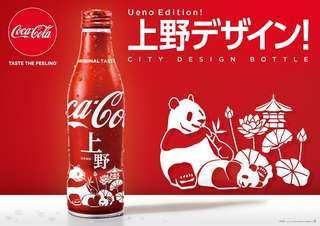 Coca cola coke Japan Ueno