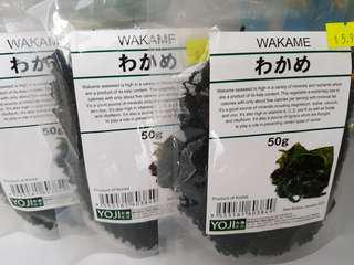 SUPERFOOD Wakame Seaweed Vitamins and Mineral Disease fighting $5.90/ pack, $15/ 3packs. Exp 2021
