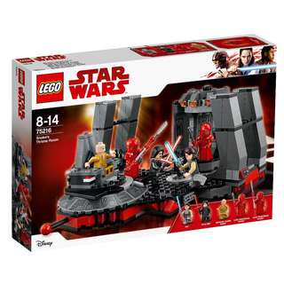 (SOLD OUT)Lego Star Wars  75216   Snoke's Throne Room