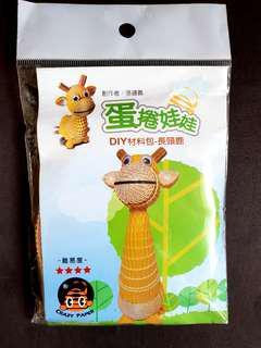(3 for $5) Giraffe Crazy Paper craft