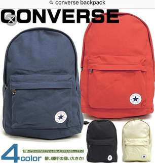 ce8ab222799e  Converse Backpack