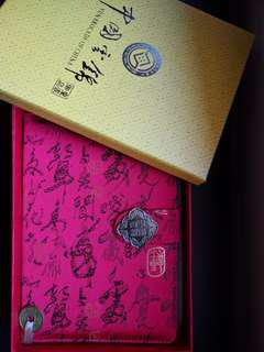 Chinese notebook in box