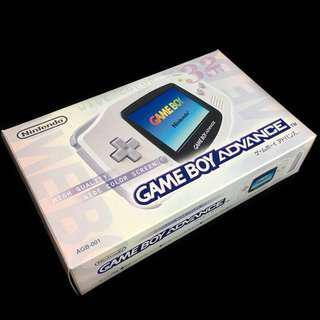 Nintendo Gameboy Advance (white) AGB-001