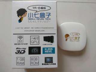 🚚 Small-Seven Tech TV Box (3rd Gen) White